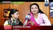 Isitha Ko Mil Gayi Ruhi...!! 'Yeh Hai Mohabbatein' 14th April 2015