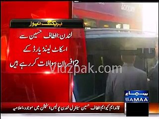 """MQM legal team has advised Altaf Hussain to say """"NO COMMENTS"""" on most of questions during interrogtaion"""