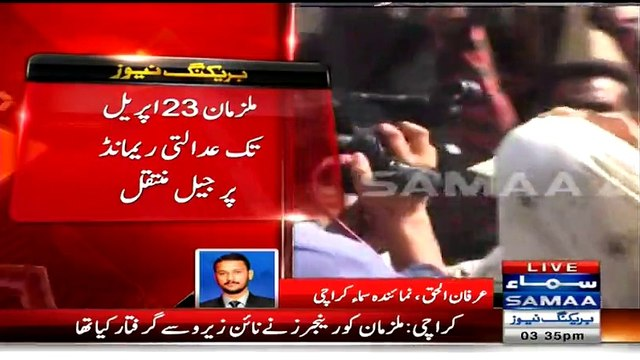 ▶ Moazzam Ali, a key suspect in Imran Farooq Murder Case presented to court and orders 90-day detention