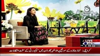 Aaj Subh 14th May 2015 Aaj News Show