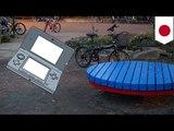 公園で小学生のゲーム機盗み売却 中学生ら逮捕