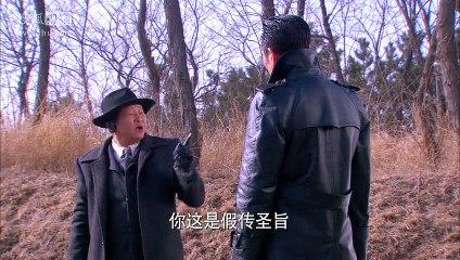 寒冬 第36集 Han Dong Ep36