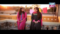 Rishtey Episode 208 full On Ary Zindagi 14th April 2015