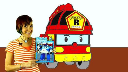 Раскраска из Мультфильма - Робокар Поли: такси, пожарная ...