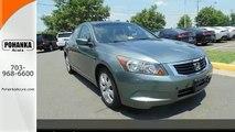 2008 Honda Accord Fairfax Acura Washington-DC, MD #DC007959B - SOLD