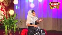 Dua Noor 6 Year Old Naat Khuwan - Har Waqt Tasawur Main - Latest Album Of Rabi Ul awal