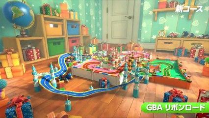 DLC Mario Kart 8 - Date: 23 Avril de