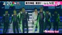 "SUPER JUNIOR WORLD TOUR ""SUPER SHOW 7"