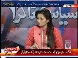 Siyasi Takra 14-apr-2015 (part 1).mp4