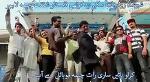 You will Die Laughing after Watching this Video