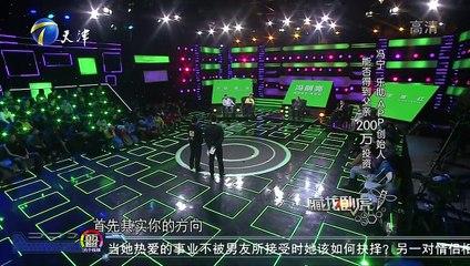 《藏龙卧虎》20150127期 创业者疑雇水军刷投票
