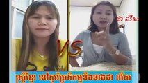 Cambodia Hot News 2015 | 14 April 2015 | Khmer Breaking News Today Facebook Dalis