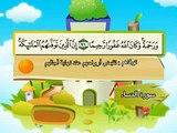 004-Al Nisaa part 004