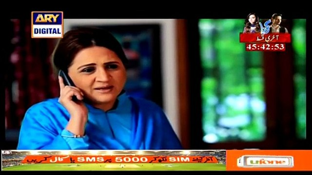 Maamta Episode 9 By Ary Digital - Single Link