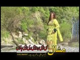 Pashto New Dance Album 2015 Da Sta Zargay Da Cha De Album Part6
