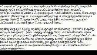 hot mallu sharmili pundai oolu in hotel tamil hot heroine st