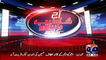 Aaj Shahzaib Khanzada Ke Saath(Altaf Hussain Ki Zamanat Main Toseeh_#8230;) – 14th April 2015