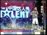 Amazing Voice - Memory - musical from a 9-year-old - China's Got Talent