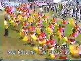 Banda Ritmica Gaspar Garcia Managua 95