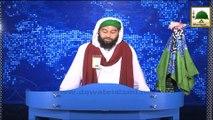 News Clip - Ameer e Ahlesunnat Ki Abdur Raheem Attari Se Ayadat - 14 April 2015