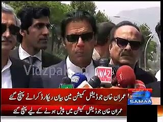 Imran Khan Media talk after reaching SC to record his statement in front of Judicial Commission