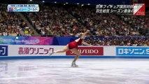 グレイシー・ゴールド Gracie Gold - 2015 World Team Trophy SP