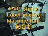 PVC Shrink Label Sealing Machine PVC黏合机