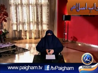 Adabe Islam EP15