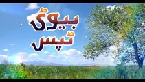 SUBHA E HIDAYAT PART 02  16-04-15   MUKHTALIF DUNYA