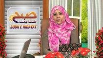 SUBHA E HIDAYAT PART 04 16-04-15   MUKHTALIF DUNYA