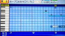【パワプロ応援歌No.26】小さな恋のうた