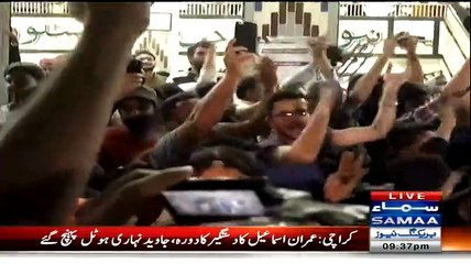 MQM And PTI Workers Face To Face – Nihari Turned Sour For PTI's Imran Ismail