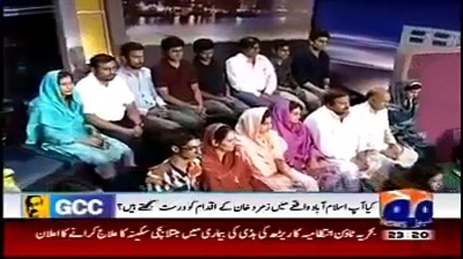 Khabar Naak 16 August 2013 Geo News Khabarnaak 16 08 2013 Full Comedy Show 16th August 2013 P2