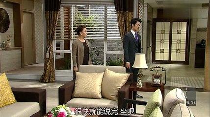 清潭洞醜聞 第94集 Cheongdamdong Scandal Ep94