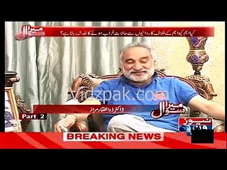 Zulfiqar Mirza shares interesting incident when Altaf Hussain cooked Haleem for him in London
