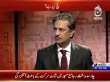 Murad Ali Shah PTI Hitting , Slaping in Live Show