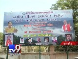 Hoardings thank CM for water, Congress dubs it as publicity drive for polls - Tv9