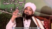 Bachon k dilon mein Huzoor ki mohabbat – Seerat un Nabi – Muhammad Raza SaQib Mustafai