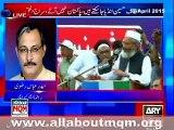 Haider Abbas Rizvi reply to Siraj-ul-Haq speech in NA-246 rally