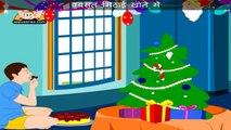 Bablu - Nursery Rhyme with Lyrics and Sing along