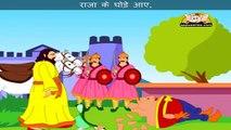 Bappi Gappi - Nursery Rhyme with Lyrics and Sing Along