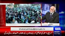 The Leader Of Jamait Islami Says Me That We Can Sit Down In Fever Of PTI - Haroon Rasheed