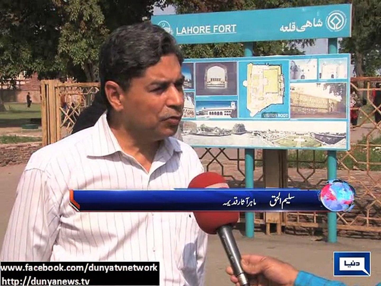 Dunya News-Lahore's heritage on World Heritage Day