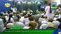 Naat Or Usk Adaab, Madni Muzakr By Muhammad Ilyas Qadri, Dawat e Islami