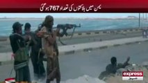 Yamen War update - 18 APR 2015