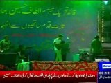 Media report on MQM organised Family Musical Program In Jinnah Ground for NA-246 (17 April 2015)
