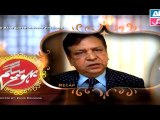 Bahu Begam Episode 137 on ARY Zindagi in High Quality 18th April 2015