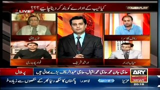 Power Play - 18 April 2015 With Arshad Sharif And Rauf Klasra
