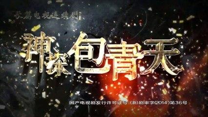神探包青天 第7集 The Detective Bao Zheng Ep7