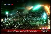 Haider Abbas Rizvi speech at election gathering for NA-246 in Liaquatabad Karachi